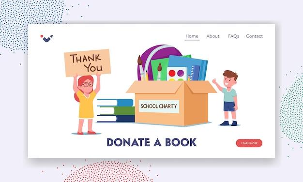 Doneer een sjabloon voor een bestemmingspagina voor een boek. kleine jongen en meisje weespersonages staan bij de donatiebox met schoolboeken en briefpapier. kinderen dankbaarheid voor liefdadigheid. cartoon mensen vectorillustratie