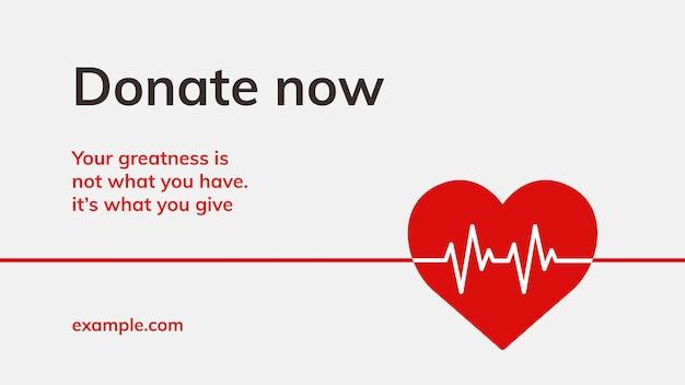 Doneer nu liefdadigheidssjabloon vector bloeddonatie campagne advertentiebanner in minimalistische stijl