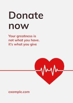 Doneer nu liefdadigheidssjabloon vector bloeddonatie campagne advertentieposter in minimalistische stijl