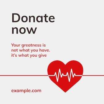 Doneer nu liefdadigheidssjabloon vector bloeddonatie campagne sociale media advertentie in minimalistische stijl
