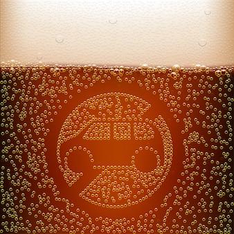 Donker bier