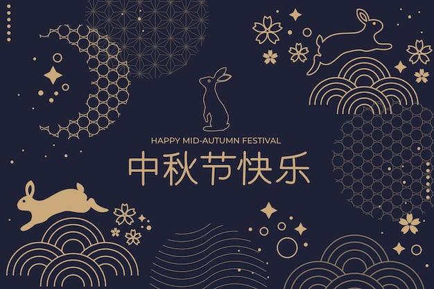 Donker en goud medio herfst banner concept