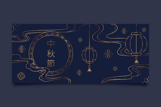 Donkere en gouden medio herfst banner