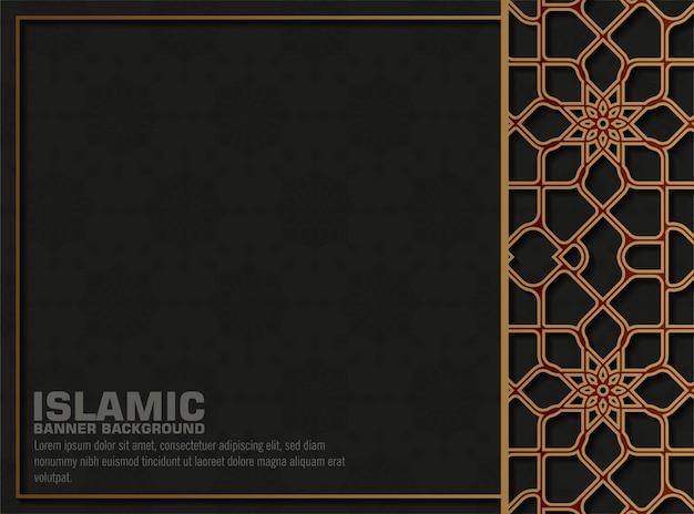 Donkere islamitische achtergrond met gouden mandala