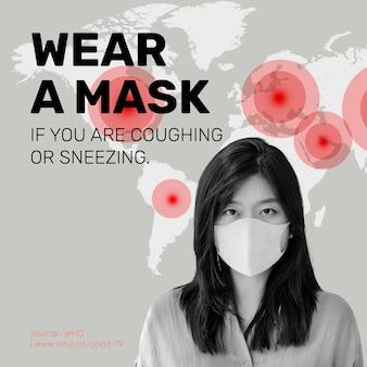 Draag een masker als je hoest of niest om jezelf te beschermen tegen de uitbraak van het coronavirus sjabloon bron who vector