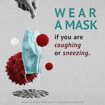 Draag een masker als u hoest of niest bewustzijnsberichtsjabloon vector