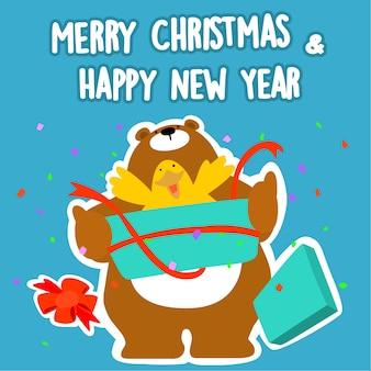 Draag en breek vrolijke kerstmis en gelukkige nieuwe jaarvector
