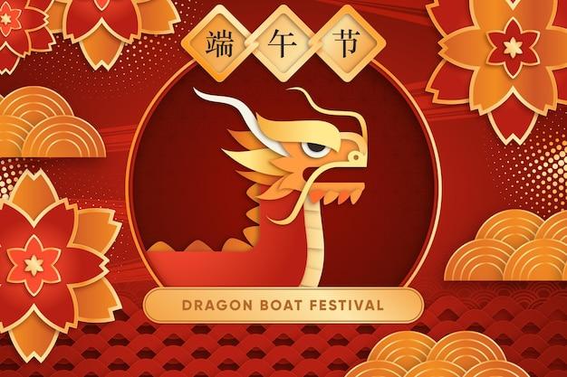 Dragon boat achtergrond in papier stijl