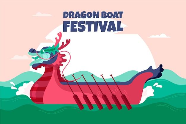 Dragon boat-achtergrondstijl