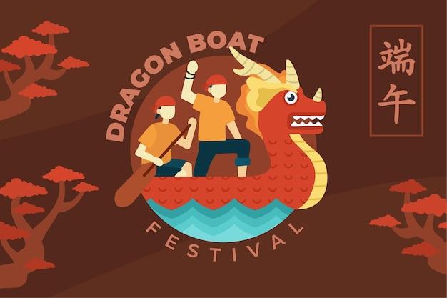 Dragon boat behang