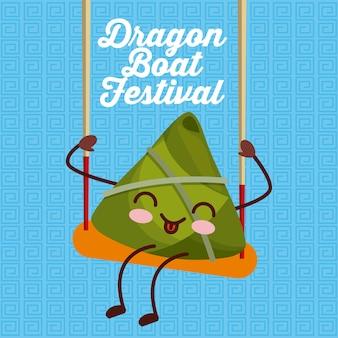 Dragon boat festival cartoon gelukkig swingende knoedel