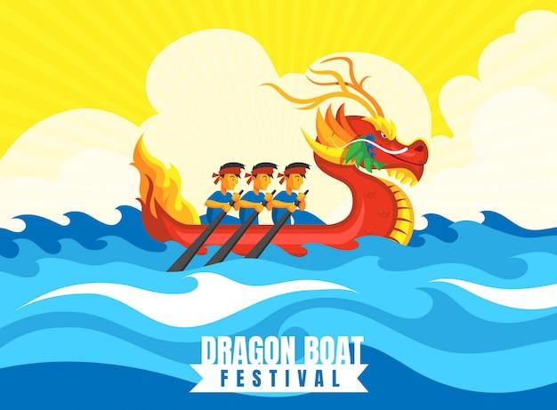 Dragon boat festival kleurrijke illustratie