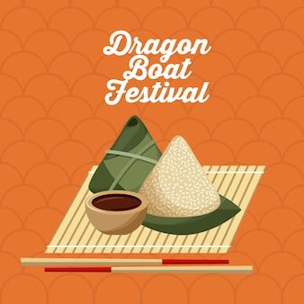 Dragon boat festivel voedsel rijst knoedel en eetstokjes