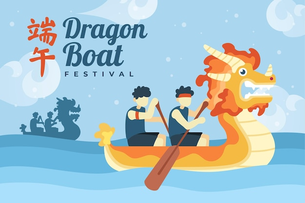 Dragon boat wallpaper concept