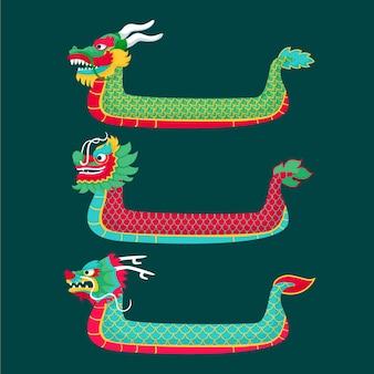 Dragon boot set