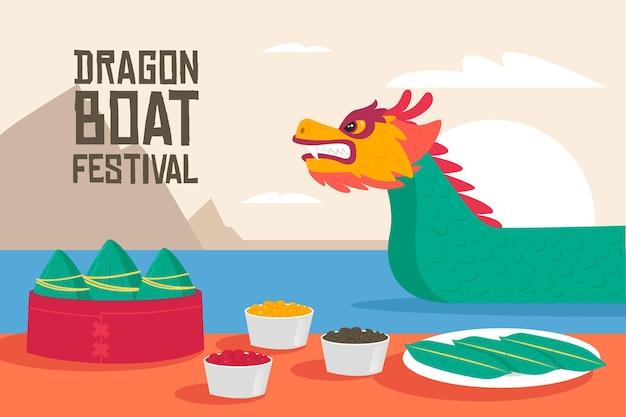 Dragon boten zongzi wallpaper concept
