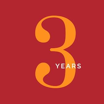 Drie jaar symbool derde verjaardag embleem verjaardag teken nummer logo concept vintage poster