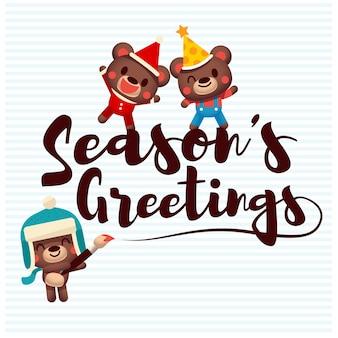 Drie kleine schattige beer welpen karakter met season's greetings-tekst