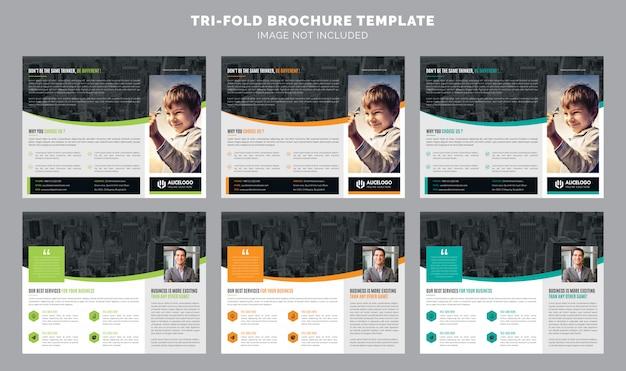 Driebladige brochure template