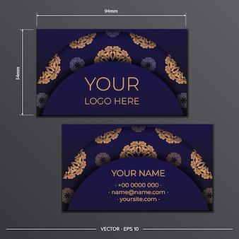Drukklaar blauw visitekaartjeontwerp met luxe patronen. sjabloon voor visitekaartjes met plaats voor uw tekst en vintage ornamenten.