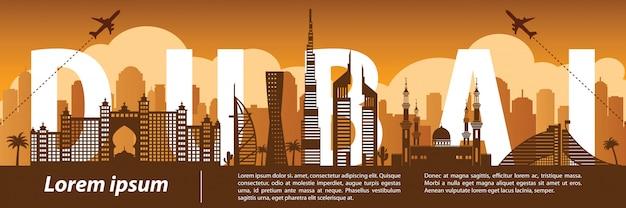 Dubai top beroemde landmark silhouet stijl