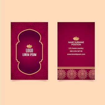 Dubbelzijdige visitekaartjesjabloon