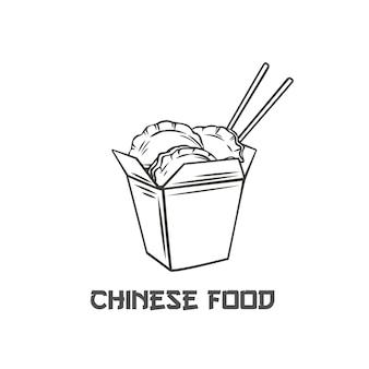 Dumplings in chinese kartonnen doos met stokjes overzicht
