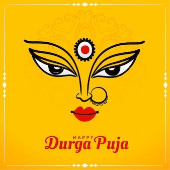 Durga pooja festival wenst kaart achtergrond