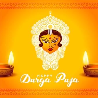 Durga pooja festivalkaart met realistische diya