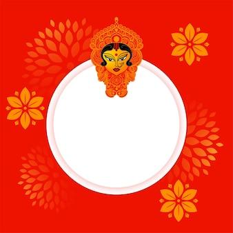 Durga pooja festivalkaart met tekstruimte