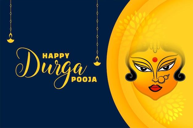 Durga pooja navratri festival achtergrond