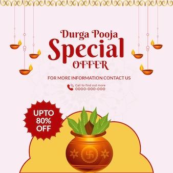 Durga pooja speciale aanbieding banner ontwerpsjabloon
