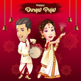 Durga puja navratri festival wenskaart met danser en drummer