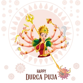 Durga puja navratri festival wenskaart ontwerp vector