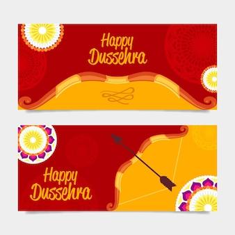 Dussehra banners sjabloon