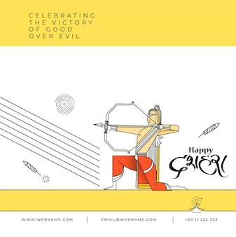 Dussehra festival digital concept instagram en social media post-sjabloon voor spandoek.
