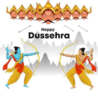Dussehra ram ravan vecht vector