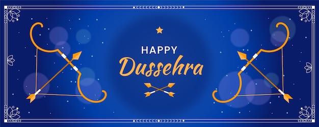 Dussehra-sjabloon voor spandoek