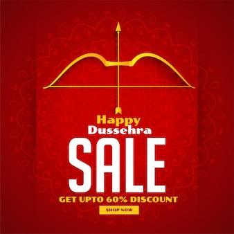 Dussehra verkoop banner met pijl en boog