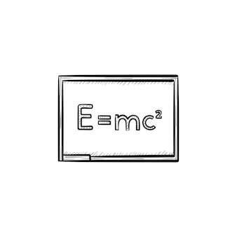 E gelijk mc 2 vector hand getrokken schets doodle pictogram. natuurkunde formule - e gelijk mc 2 schets vectorillustratie voor print, web, mobiel en infographics geïsoleerd op een witte achtergrond.