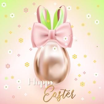 Easter egg-form bunny in de bloemen