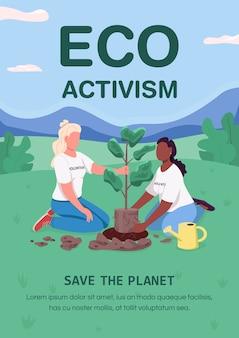 Eco activisme poster platte sjabloon. vrouwelijke milieuactivisten. natuurbesparing. brochure, boekje conceptontwerp van één pagina met stripfiguren. ecologische feminisme flyer, folder