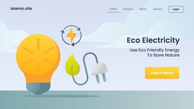 Eco-elektriciteit gebruikt milieuvriendelijke energie om de natuur te redden voor de landingshomepage van de websitesjabloon, platte geïsoleerde achtergrond vectorontwerpillustratie