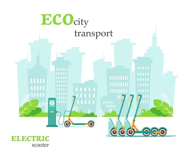 Eco stadsvervoer. elektrische scooter bij laadstation. verhuur van elektrische scooters. groen milieuconcept. illustratie in vlakke stijl.