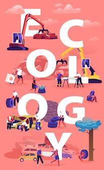 Ecologie beschermt concept. mensen die oude auto's en autobanden gebruiken en recyclen. cartoon vlakke afbeelding