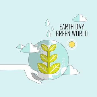 Ecologie concept: aarde dag groene wereld in lijnstijl