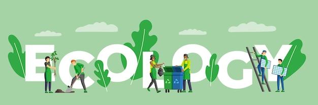 Ecologie woord concept egale kleur banner. milieuvriendelijke en duurzame levensstijl, milieubescherming en natuurbesparende activiteiten. kleine mensenpersonages die zonnepanelen installeren, bomen planten