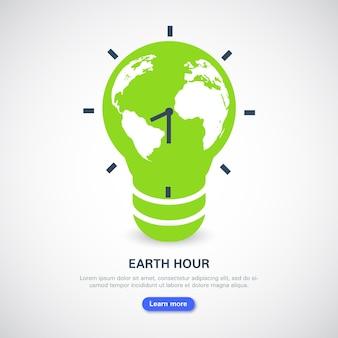 Ecologische actie earth hour. de wereldbol in de vorm van een gloeilamp en een klok met een pijl