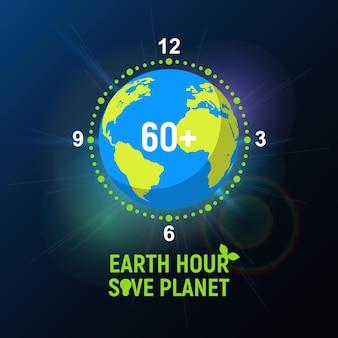 Ecologische actie earth hour. planeet aarde in de vorm van een klok