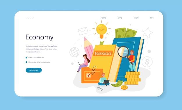 Economie schoolvak webbanner of bestemmingspagina student studeren